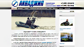 aquajeep.ru